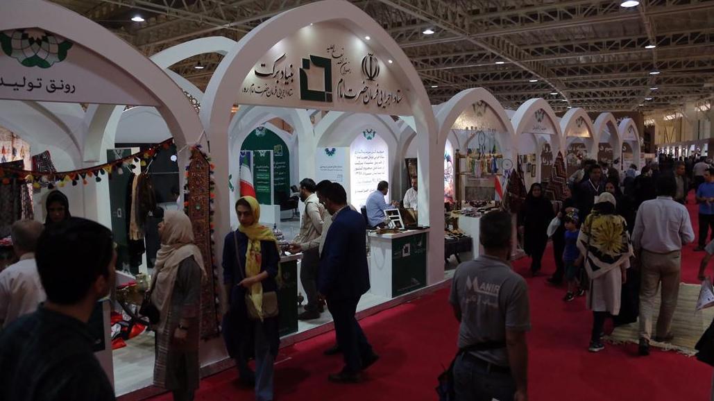 گزارش تصویری سومین روز حضور بنیاد برکتِ ستاد اجرایی فرمان حضرت امام(ره) در چهارمین نمایشگاه توانمندیهای روستاییان و عشایر