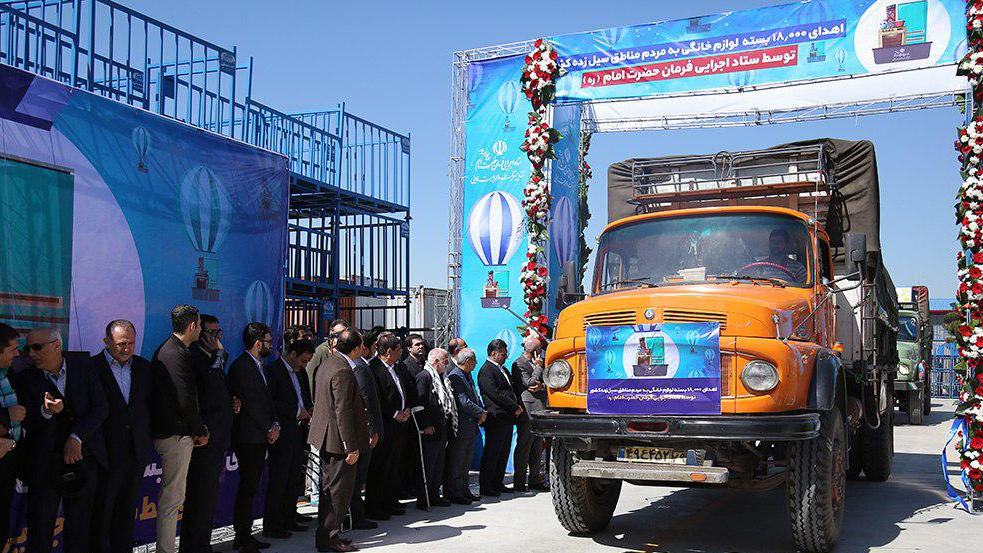 ارسال 18 هزار بسته لوازم خانگی به مناطق سیلزده توسط ستاد اجرایی فرمان حضرت امام(ره)