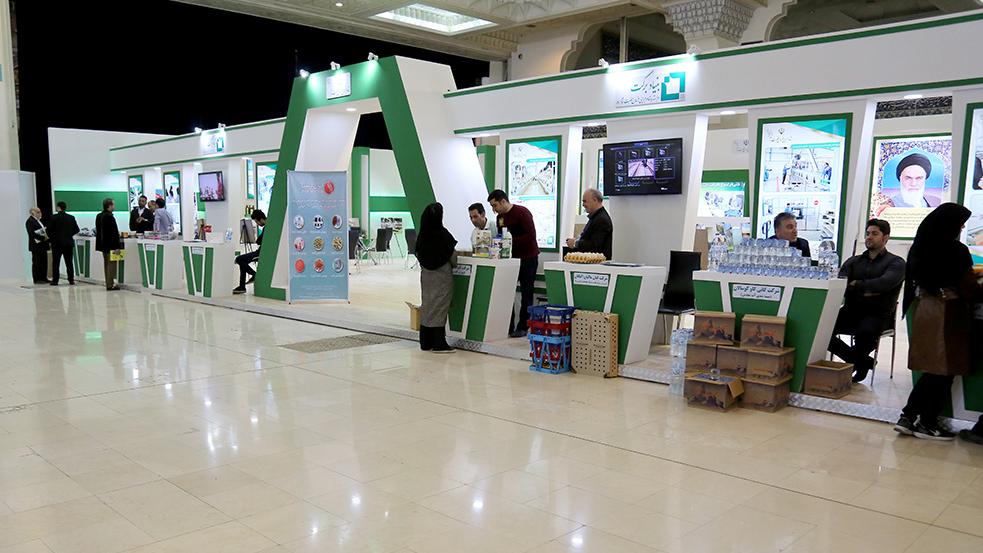 غرفهی بنیاد برکت، غرفهی برتر نمایشگاه چهار دهه دستاوردهای کشاورزی
